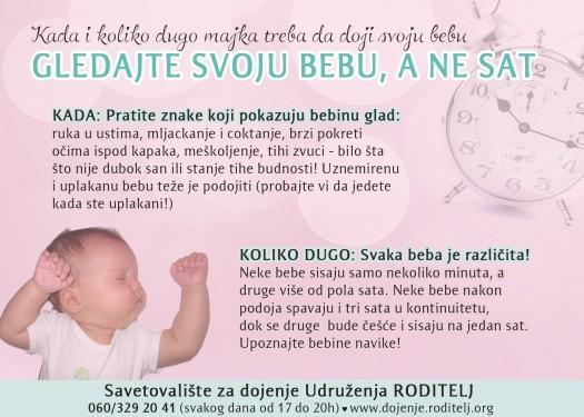 posmatrajte  bebu a ne sat