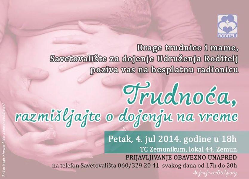 besplatna radionica o dojenju u julu
