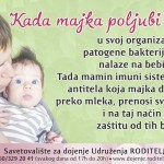 kada majka poljubi bebu njen imuni sistem čuva i bebu