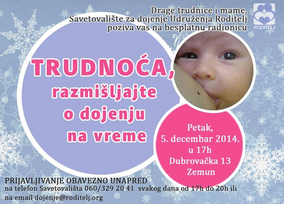 radionica o dojenju
