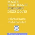 podrška_mamama_koje_doje