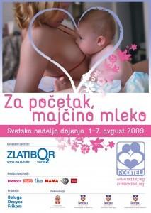 Nedelja dojenja poster 2009