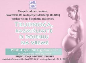 Besplatna radionica za dojenje april
