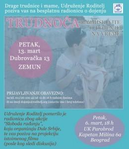 radionica o dojenju Beograd