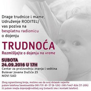 radionica o dojenju u Novom Sadu