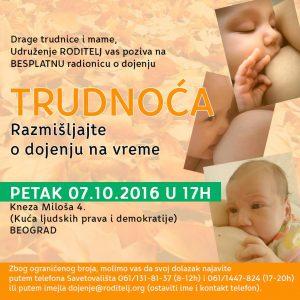 radionica od dojenju